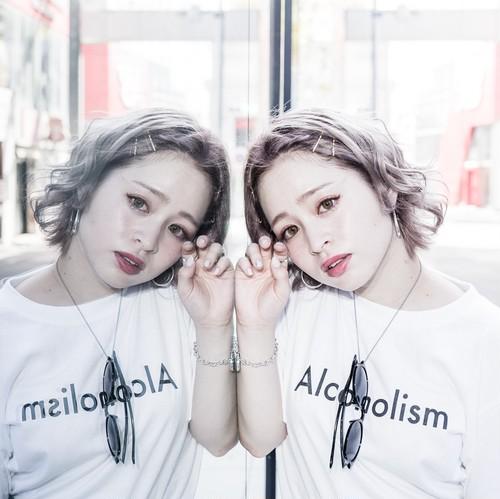 Alcoholism T white