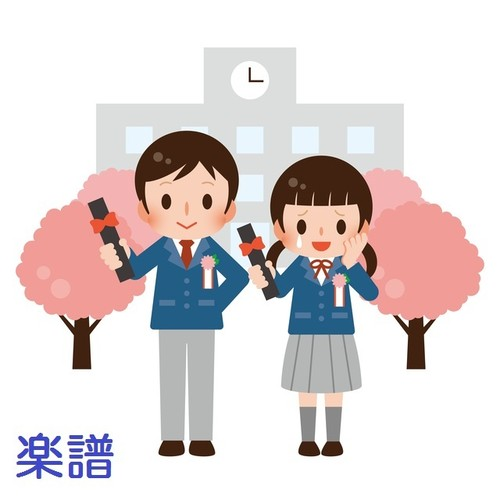 楽譜 「桜の花と涙」 作詞作曲:わたなべさとみ