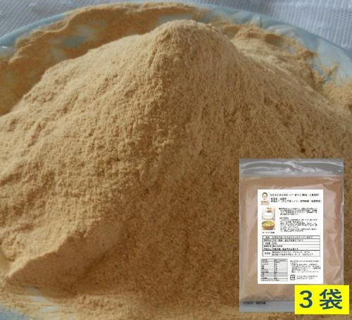 低脂質・低糖質!100% 無添加・国産・遺伝子組み換えでない大豆プロテイン! スーパープレミアムきなこ200g☓3袋セット