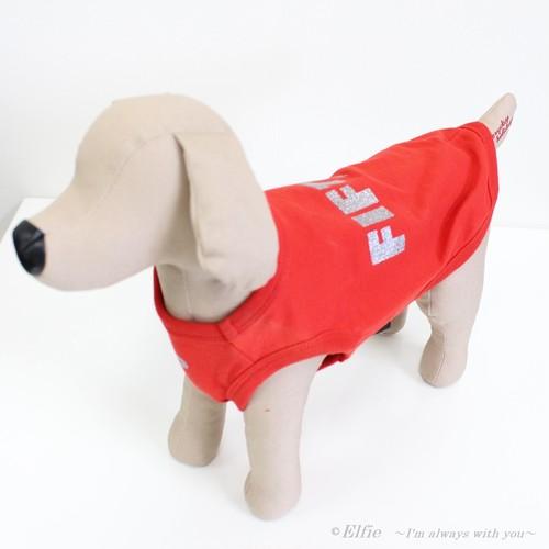 【SS~L】犬服 シンプルロゴ 4013