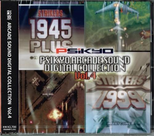 [新品] [CD] 彩京 ARCADE SOUND DIGITAL COLLECTION Vol.4 / クラリスディスク [CLRC-10014]