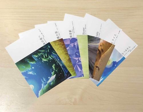【サイン付き】ポストカード7種類セット