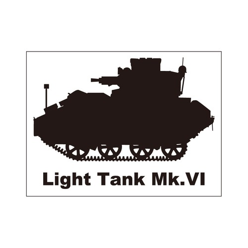 戦車ステッカー Mk.VI軽戦車