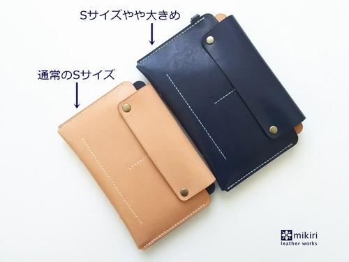 【色を選ぶセミオーダー】一緒に育つ母子手帳ケース A6版対応:Sサイズ やや大きめ