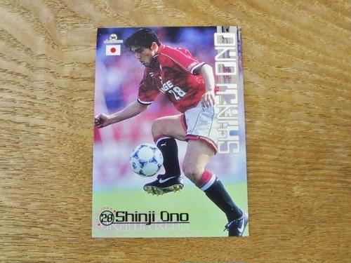 1998 J.CARDS 小野伸二 ルーキーカード