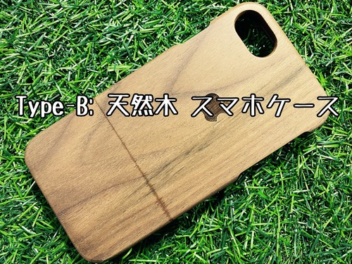 Type-B  Pattern:ムエタイ スマホケース 木製 天然木 チーク材 おしゃれ iPhone android エスニック アジア タイ 一点物 個性 ウッド 男女兼用 ユニバーサルデザイン
