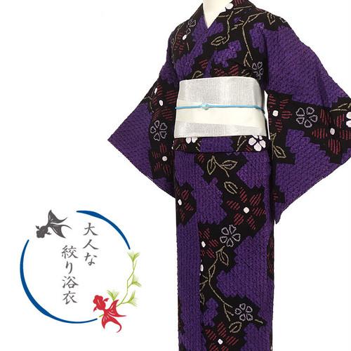 浴衣 R10061202 絞り 未使用品 紫  綿  夏物 盛夏 カジュアル 【リユース】※浴衣単品