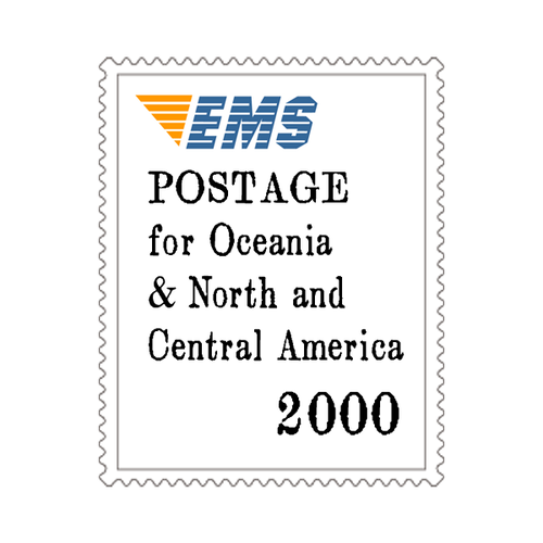 EMS POSTAGE for Oceania / North and Central America
