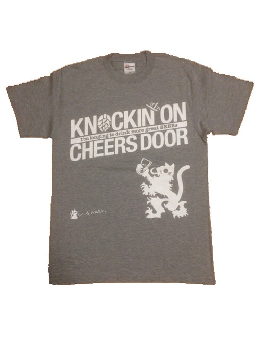 Knockin' on Cheers Door + 酒畜遊撃隊