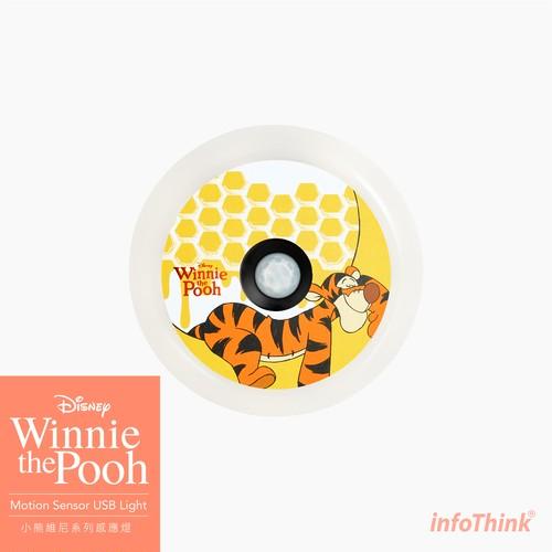 InfoThink Disney ディズニー Winnie the Pooh くまのプーさん モーションセンサー USBライト iMLight(Tigger)