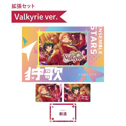 あんさんぶるスターズ!狩歌【拡張セット】Valkyrie ver.