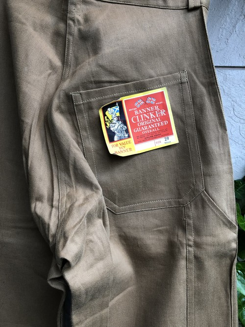 Deadstock 1950s British khaki work trousers