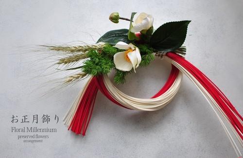 椿とプリザーブドフラワーグリーンの紅白しめ飾り♪