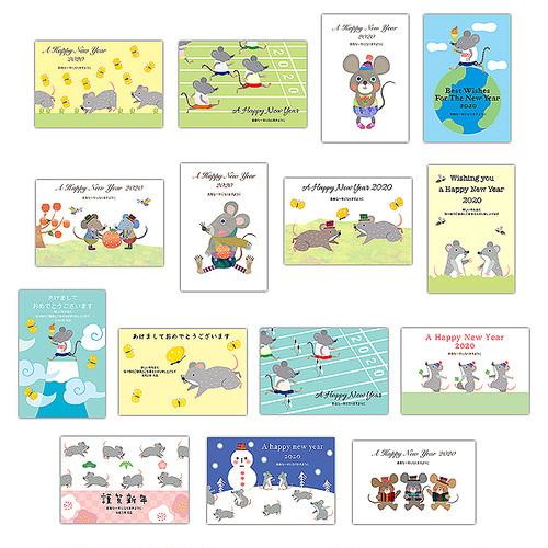 セブンオレンジ 2020ねずみ年賀状 オリジナルポストカード15種類15枚入り(写真用光沢年賀葉書印刷タイプ)