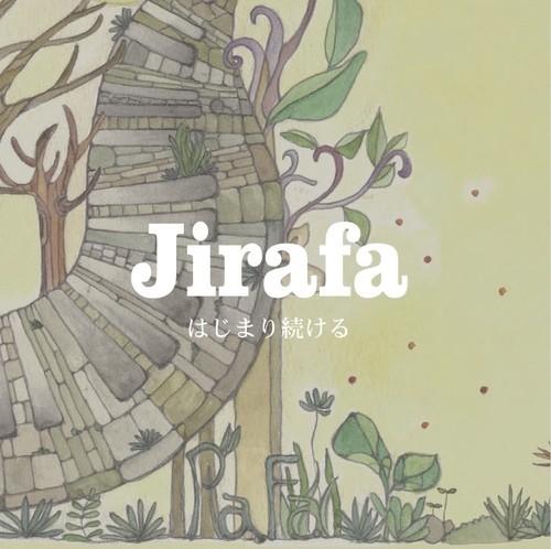 Jirafa「はじまり続ける」(CD2枚組)