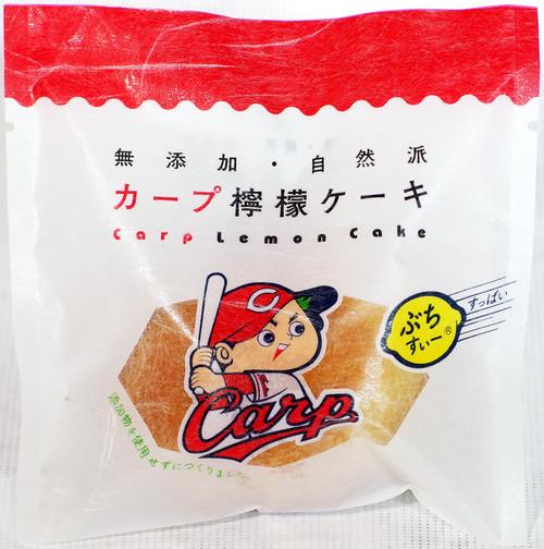 カープレモンケーキぶちすいー 10個入り