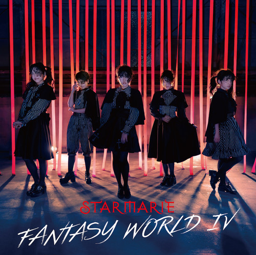 ニューアルバム CD『FANTASY WORLD IV』