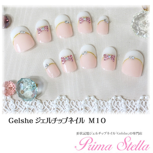 Gelshe gel chip nail 【M10】