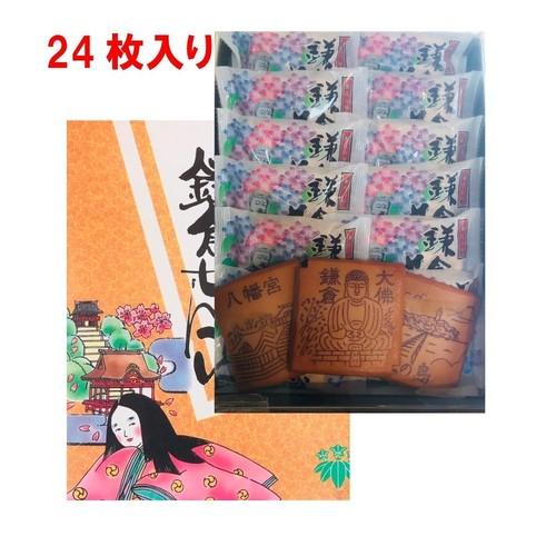 【長年愛されているお土産】【鎌倉】【大仏】【土産】【長谷】源氏の里 瓦せんべい24枚入り