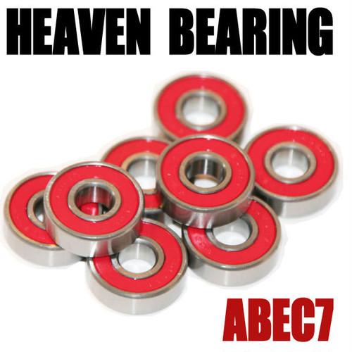 ヘブン ベアリング ABEC7 1台分(8個セット)