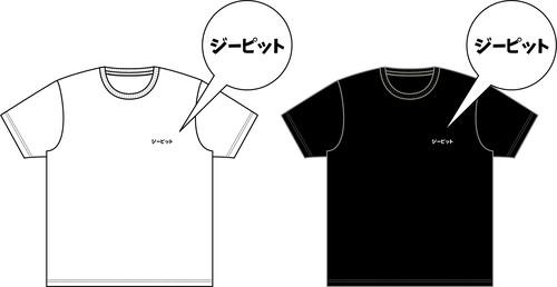 ジーピットオリジナルTシャツ