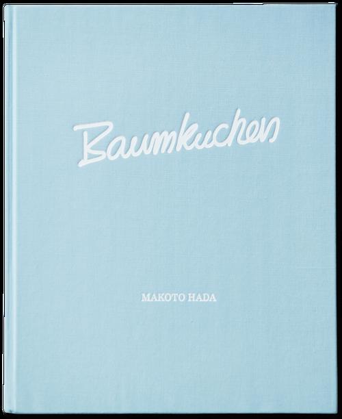 「Baumkuchen」羽田誠 写真集