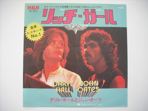 "【7""】DARYL HALL & JOHN OATES / RICH GIRL"