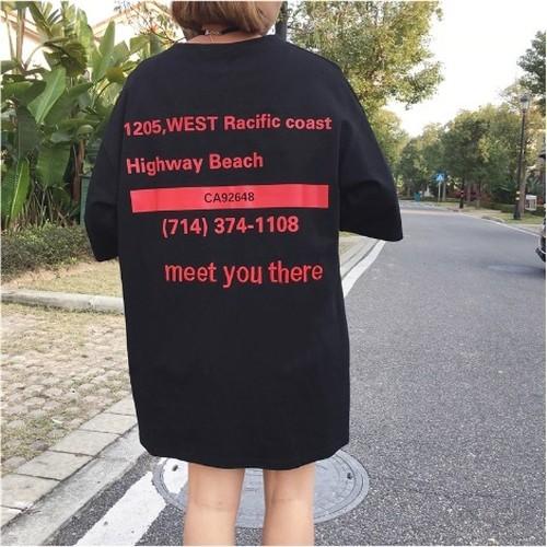 back message big T 2481