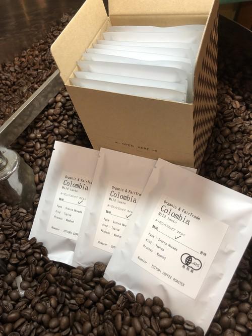 有機JAS認定オーガニックドリップバッグコーヒーセット10パック