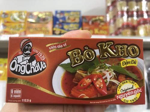 Viên Gia Vị Bò Kho (ビーフシチュー風味 調味料)