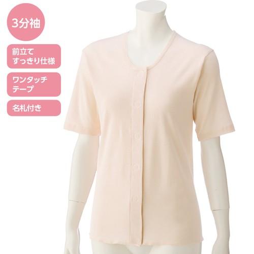 (お取り寄せ)婦人・3分袖ワンタッチシャツ(2枚組)