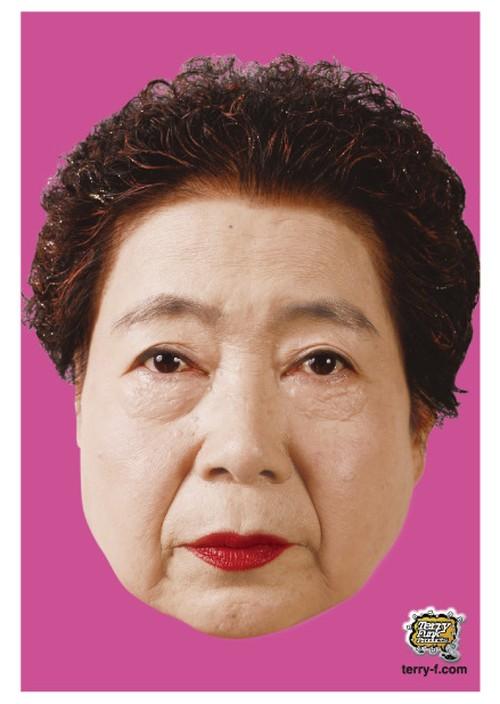 《浅見千代子ポストカード》CA-6/ 真顔