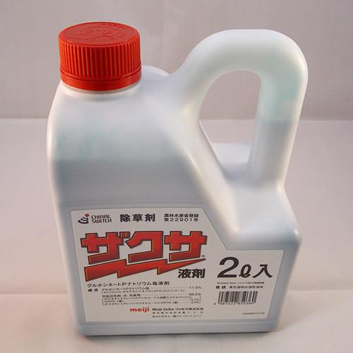 ザクサ液剤 2L 1本