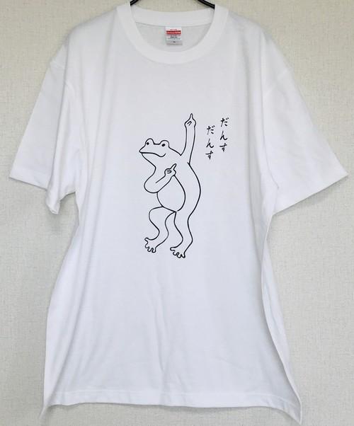 かえるだんすだんす Tシャツ