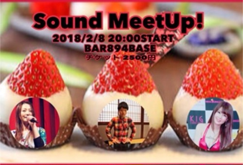 【2/8】Sound MeetUp!vol.15
