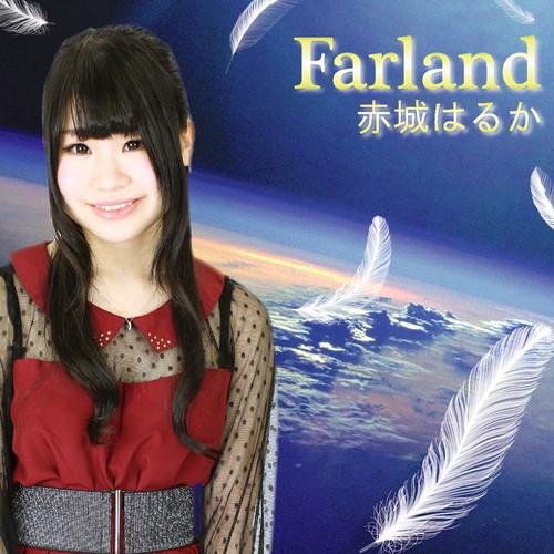 赤城はるか シングルCD「Farland」