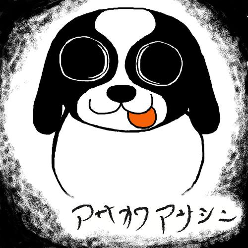 アサカワアサシン/アサカワアサシン