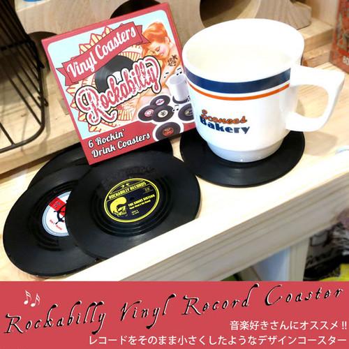 【即納】コースター レコード ビニールレコード レトロ キッチン雑貨 z-122