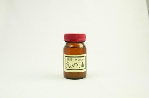 熊の油 65g