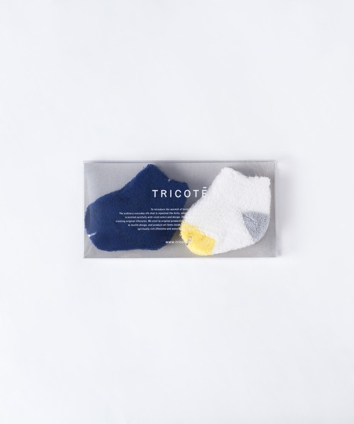 【TRICOTÉ】ベイビーパイルソックス 2ピースセット ボーイ