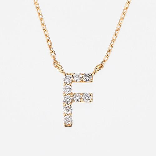 Initial K18YG Diamond【F】Pendant Necklace (ダイヤモンド イニシャル【F】ペンダントネックレス)