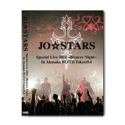 【Live DVD】JO☆STARS Special Live 2016 〜Bizarre Night〜 In Akasaka BLITZ(TOKYO)9.4