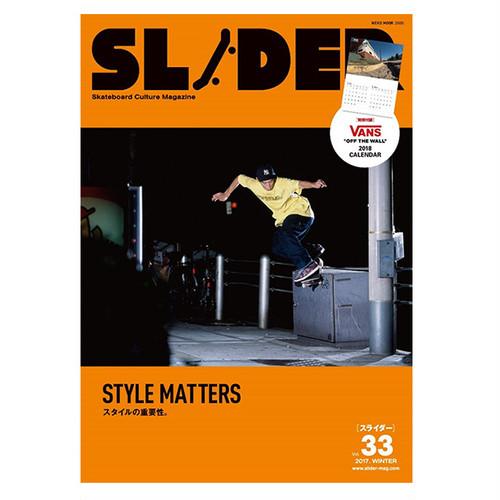 SLIDER - Vol.33 (VANS 2018 カレンダー付属)