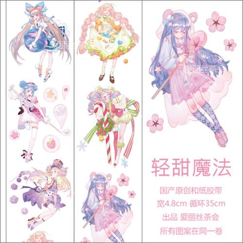 轻甜魔法 【爱丽丝茶会 】特殊インク・剥離紙