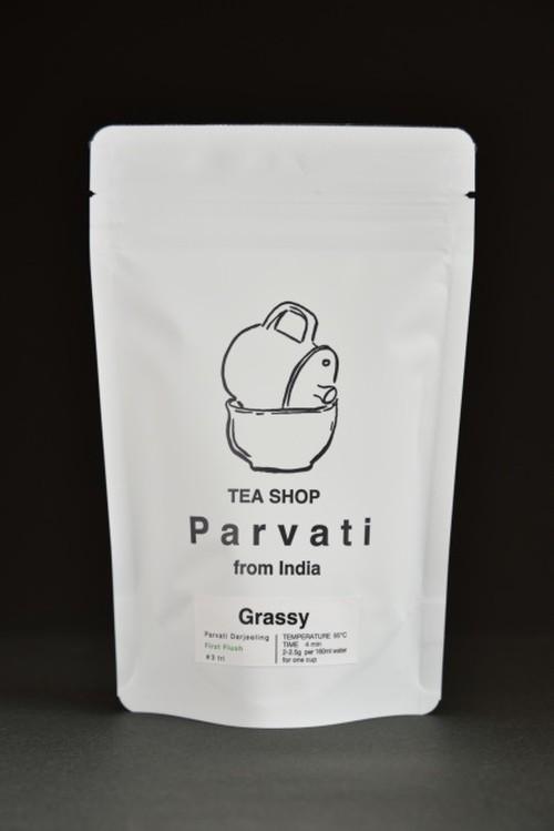 Parvati Darjeeling First Flush #3 tri 50g袋入り <Grassy>