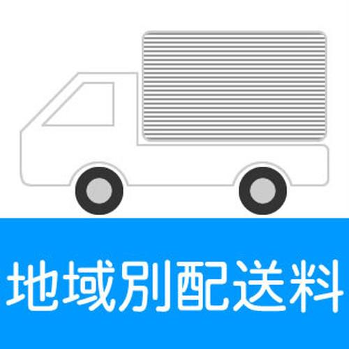 配送料 福井県