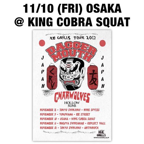 【送料無料/ステッカー付】11/10 (FRI) OSAKA @ KING COBRA SQUAT 前売りチケット