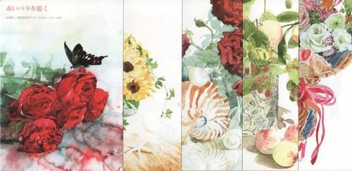 【受注生産】水彩画ビギナーに最適な水彩レシピまとめて11セット