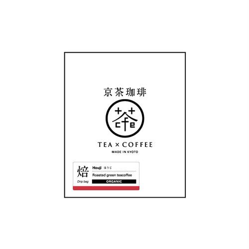 【京茶珈琲】焙(ほうじ)オーガニック/ドリップバッグ/10g×5袋(1AA210001)