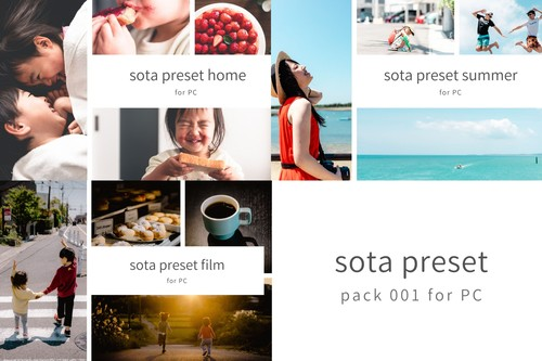 sota preset pack 001 for PC
